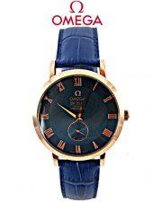 OMEGA 1250