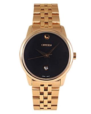 watch citizen woman