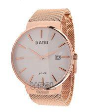 ساعت مچی مردانه RADO DIASTAR 8038
