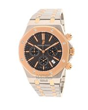 ساعت مچی مردانه AUDEMARS PIGUET ROYAL OAK RB