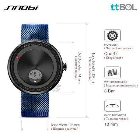 ساعت شرکتی SINOBI